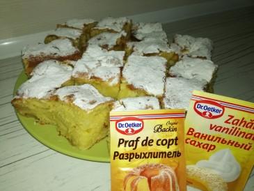 Prăjitura pregătită de Anastasia